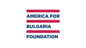 """Лого """"Америка за България"""""""