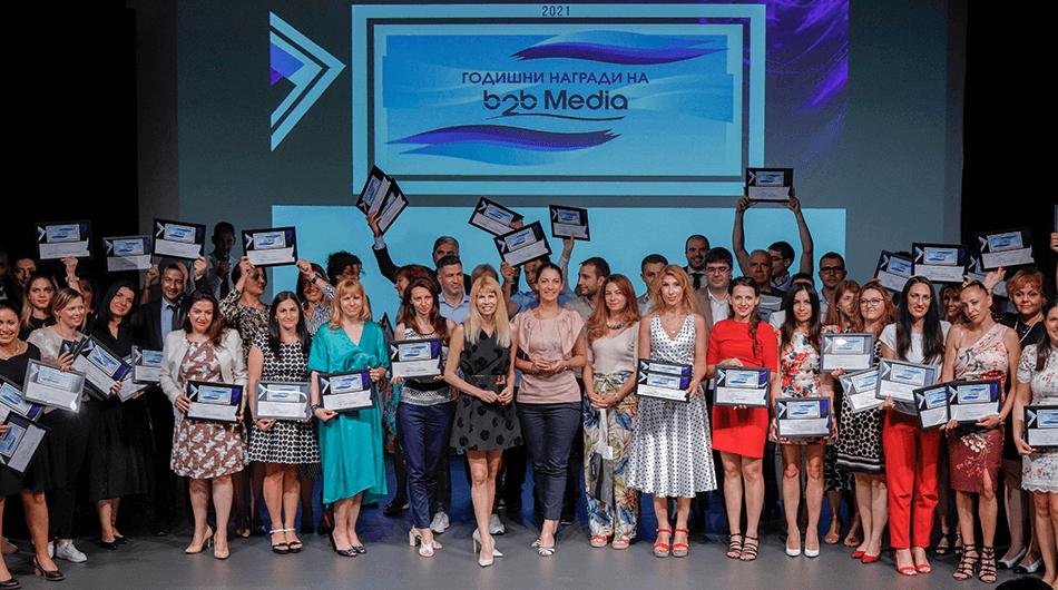 b2b media awards