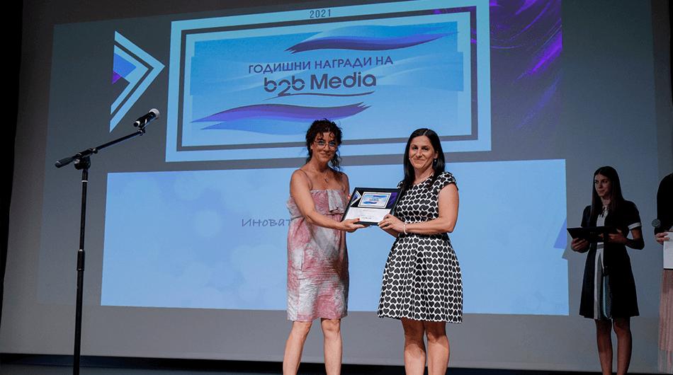 VEDAMO prize category Innovative product and service